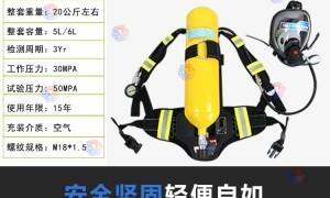 低温状态下,正压式空气呼吸器的应急操作要注意什么?