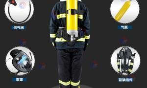 消防呼吸器使用须知