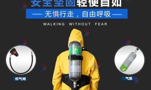 缺氧作业环境及防护用具